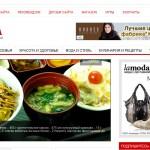 Mir delovoy zhenshhinyi 150x150 Друзья сайта