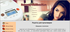 Retsepty Multivarki.ru screenshot 300x136 Друзья сайта