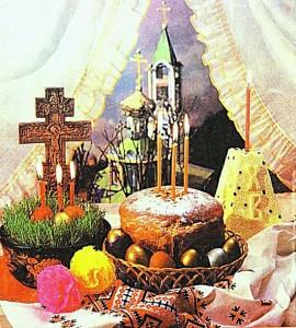 pravkuhny 270x300 Рецепты блюд православной кухни