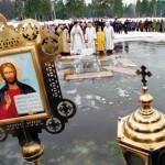 Kreshhenie 150x150 Праздник Крещение Господне