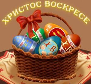 Pobeditel konkursa na lyubimyiy retsept k Pashe 300x278 Победитель конкурса на любимый рецепт к Пасхе