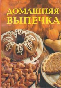 рецепты тортов по рейтингу