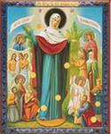 Pravoslavnyie prazdniki v noyabre Список православных праздников в ноябре 2012 года
