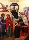 Pravoslavnyie prazdniki v dekabre Список православных праздников в декабре 2012 года