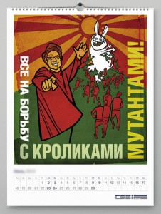 Prazdnichnyiy kalendar na kazhdyiy god shutochnyiy 226x300 Праздничный календарь на каждый год (шуточный)