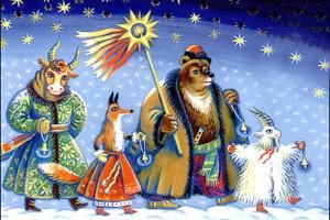 SHHedryiy vecher 300x200 Праздник Обрезание Господне – Щедрый вечер – Старый Новый год