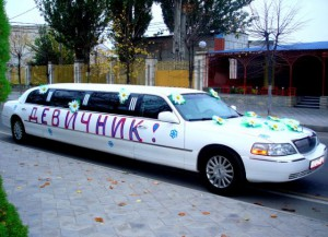 Kak provesti devichnik ili zhenskie posidelki 300x217 Как провести девичник или женские посиделки