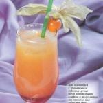 Kokteyl s granatovyim siropom i apelsinovyim sokom 150x150 Коктейль с гранатовым сиропом и апельсиновым соком