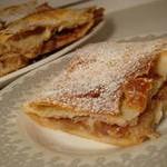Pirog sloenyiy yablochnyiy iz testa byistrogo prigotovleniya 150x150 Пирог слоеный яблочный из теста быстрого приготовления