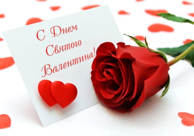 Samyiy nezabyivaemyiy podarok na Den Svyatogo Valentina Лучшие рецепты к праздникам