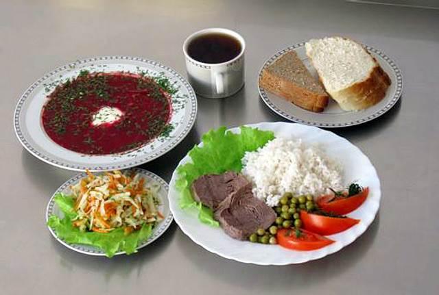 фото экономных блюд