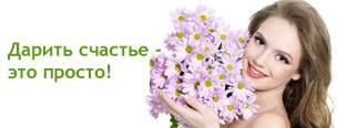 Otlichnyiy servis po dostavke tsvetov Четвертая награда сайта