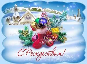 Byistryie i vkusnyie retseptyi k Rozhdestvu Быстрые и вкусные рецепты к Рождеству