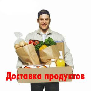 Rabota dostavki na dom Кейтеринг — услуги на массовых мероприятиях по организации обеспечения питанием