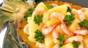Salat s krevetkami retsept Быстрые и вкусные рецепты к Рождеству