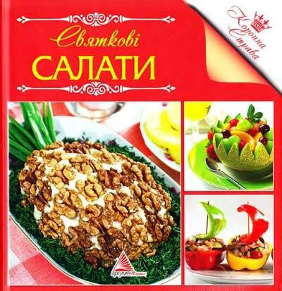 Рецепты блюд из маша от сталика ханкишиева