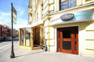 Italyanskie restoranyi v Pitere Da Albertone South Street Seaport   для истинных ценителей стейков