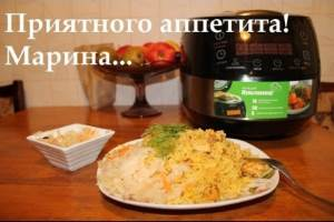 Byistryie vkusnyie i prostyie retseptyi dlya lyuboy multivarki Что приготовить интересное на ужин