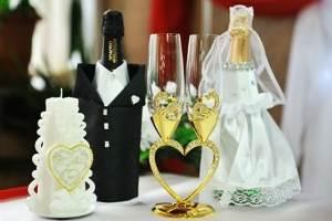 Vazhnyie momentyi pri podgotovke k svadbe Подготовка свадебного пира и его проведение