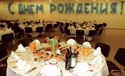 Kak otmechat den rozhdeniya prazdnik torzhestvo lichnostnogo haraktera chtobyi byilo chto vspomnit Как отмечать день рождения (праздник торжество личностного характера), чтобы было что вспомнить