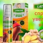 Latina star 150x150 Инновационная косметология: показания и противопоказания