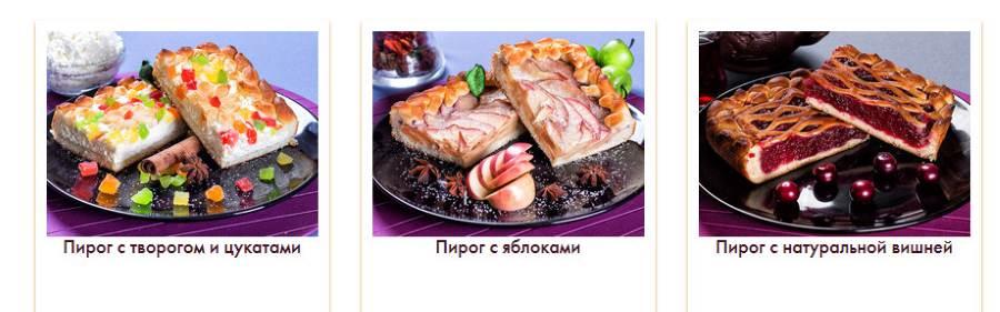 Vyipechka na lyuboy vkus Выпечка на любой вкус