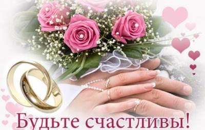 8 putey k idealnoy svadbe Восемь путей к идеальной свадьбе
