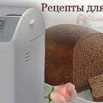 Retseptyi dlya hlebopechki 150x150 Хлеб соль