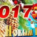 Ognennyiy petuh   v puti 150x150 Краткий гороскоп на 2018 год   2