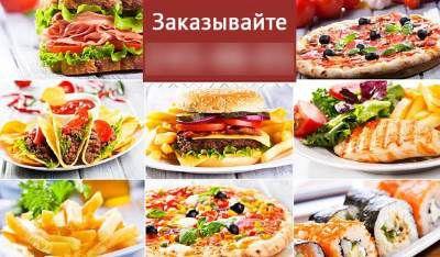 Dostavka edyi ot zakazaka.ru na dom ili v ofis pyat dostoinstv Доставка еды от zakazaka.ru на дом или в офис   пять достоинств