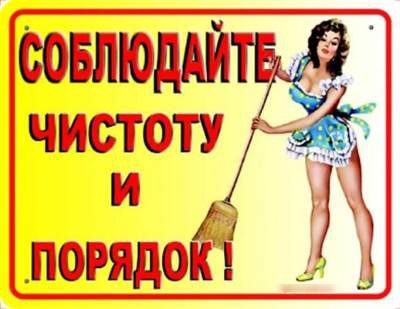 Ochishhaem territoriyu chastnogo doma ot metalloma Очищаем территорию частного дома от металлолома