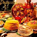 Russkaya Maslenitsa 150x150 Победитель конкурса на любимый рецепт к Масленице