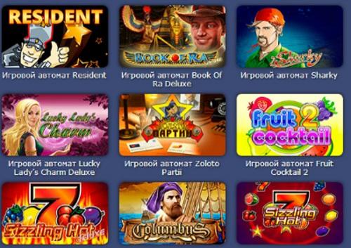 Igrovyie avtomatyi dlya lyubiteley azarta v otpuske i onlayn kazino na divane 2 Игровые автоматы для любителей азарта в отпуске и онлайн казино на диване