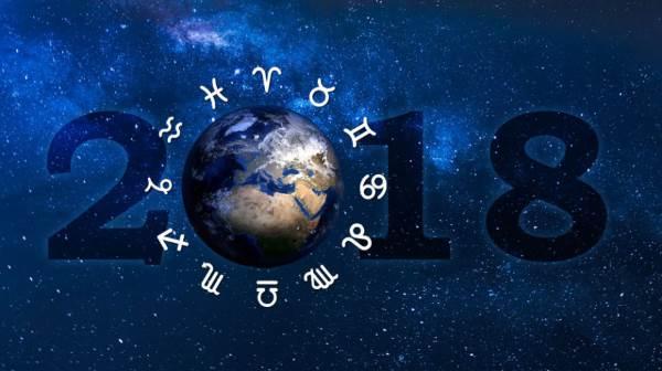 Kratkiy goroskop na 2018 god 1 Краткий гороскоп на 2018 год  1