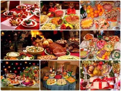 Vstrechaem God Sobaki 2018 kakie blyuda dolzhnyi byit na novogodnem stole Встречаем Год Собаки 2018   какие блюда должны быть на новогоднем столе