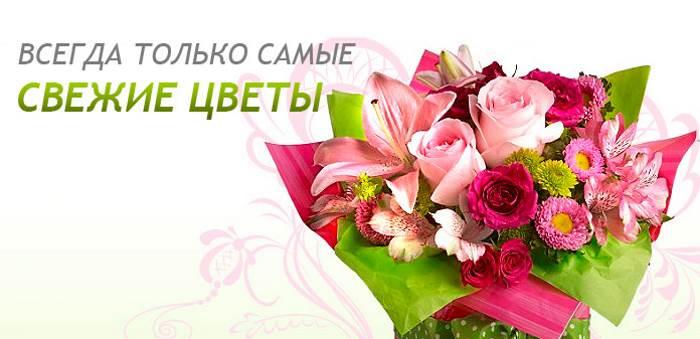 Kurerskaya dostavka buketov bezuprechnyiy podarok k prazdniku Курьерская доставка букетов: безупречный подарок к празднику